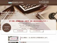 oshida-tax.com
