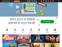 casino-x.us Thumbnail