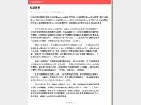 sabay.org