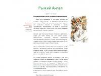 sinkevich.info