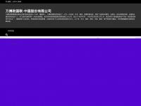 piratesrecords.com
