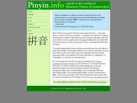 pinyin.info