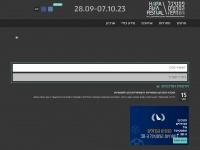 haifaff.co.il