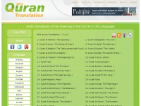 Qurantranslations.net
