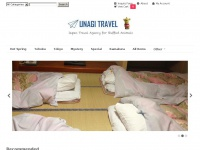 unagi-travel.net