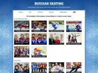 ruskating.com