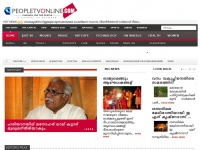 Home - Peopletvonline.com II The News Clock Of Kerala