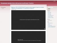 npvu.wordpress.com