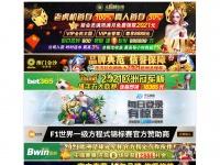 ragdollangels.com