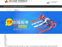 futefamen.com