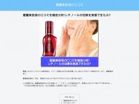 Rzevski.net