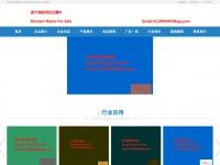 kejakennel.com