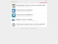 cargurus.ru Thumbnail