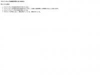 pastagreyhound.com