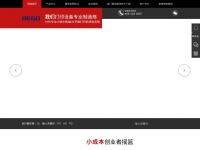fishtopsites.com