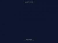 Cafe116.net