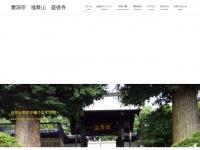seitokuji.com