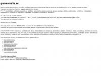 gamesmafia.ru