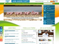 Aamaadmiparty.org