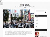 blusterband.com