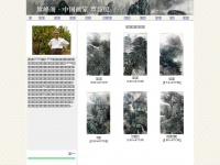 qinshaoyin.com