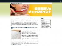 Worldofrenewables.net