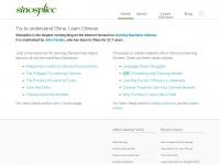 sinosplice.com