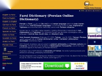 Farhangfarsi.com - Farsi Dictionary: Persian French Farsi Dictionary, German Farsi dictionary, Spanish Farsi dictionary, Italian Farsi dictionary, Swedish Farsi dictionary, Arabic Farsi dictionary, English Persian Dictionary, Persian Chat, Online Dic ..