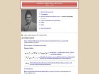 Abdulhaq.info