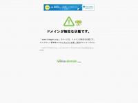 ihiagwa.org