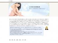 galleryk.net Thumbnail
