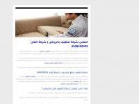 riyadh-cleaning.com
