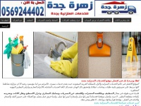Cleaning-jeddah.org