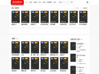 federal-auctions.com