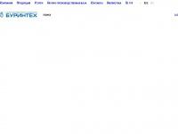 burintekh.ru