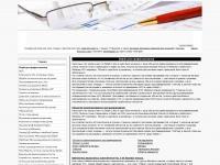 delphi-bde.ru
