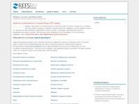 refsru.com
