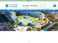 rinibusana.com