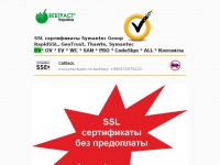dvssl.com.ua