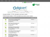 evssl.com.ua