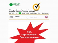 wcssl.com.ua