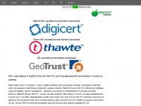 prossl.com.ua