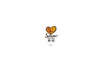 dlinshoes.com