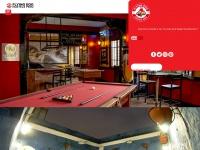 flyingdogperu.com