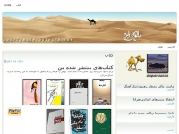 Abdolghaderbalouch.com