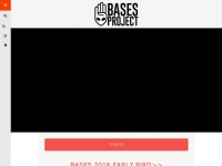Thebasesproject.org