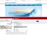 wyominginjuryclaimscenter.com