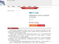 mesatowingpros.com