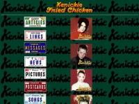 kenickie.com