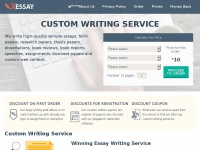 Xessay.com